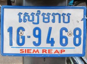 Siem Reap license plate